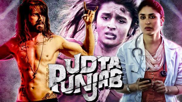 Udta Punjab: A Review