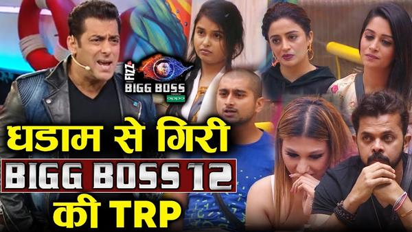 Why is Bigg Boss 12 Losing the TRP Game?