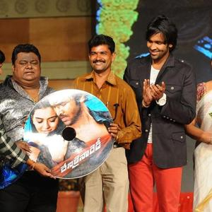 Denikaina Ready Movie Audio DVD Release Pic