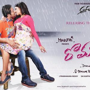 Prince And Ritu Varma Nice Look In Romance Telugu Movie Wallpaper
