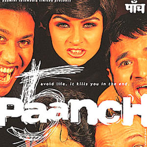 Kay Kay Menon,Vijay And Tejaswini Smiling Photo Still In Paanch Wappaper