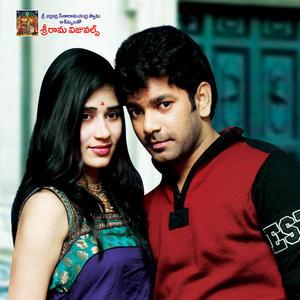 Tamakshi And Shubash Cosy Pose Photo Wallpaper Of Movie Love Idi