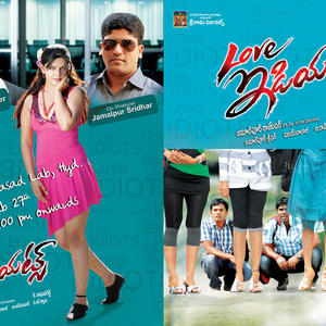 Tamakshi,Shubash,Ishak And Rama Krishna Exclusive Photo Wallpaper Of Movie Love Idiots
