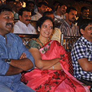 V. V. Vinayak Attend The Rajakota Rahasyam Audio Release Function