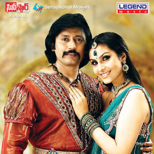 Prashanth And Divya Parameshwaran Nice Look In Rajakota Rahasyam Movie Poster