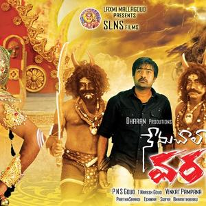 Taraka Ratna Angry Look In Nenu Chala Worst Movie Wallpaper