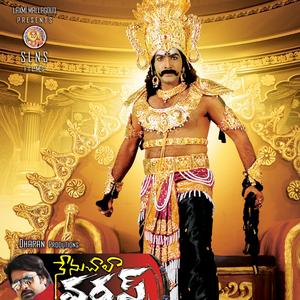 Taraka Ratna Lord Yamadharma Raja Look In Nenu Chala Worst Movie Poster