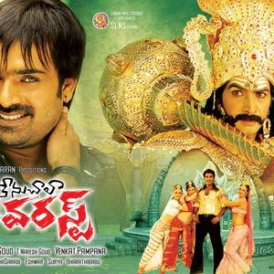 Taraka Ratna Nice Pose In Nenu Chala Worst Movie Poster