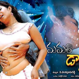 Sandeep Hot With Shubha Punja And Roopa In Mamatha Darling Movie Poster