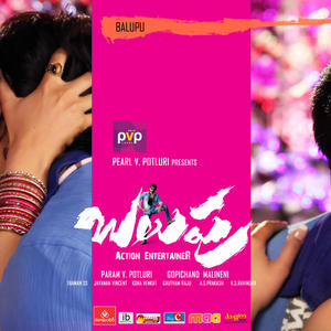 Shruti And Ravi Teja Hot Pic In Balupu Movie Poster