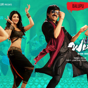 Shruti And Ravi Teja Latest Poster In Balupu Movie
