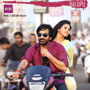 Telugu Movie Balupu HQ Wallpaper