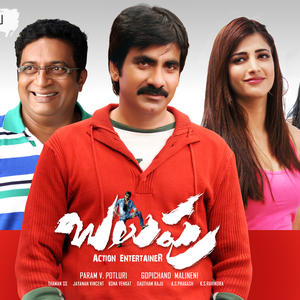 Telugu Movie Balupu Poster