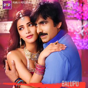 Telugu Movie Balupu Shruti And Ravi Hot Wallpaper