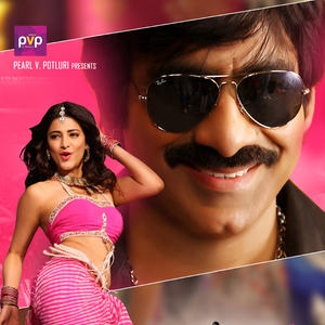 Telugu Movie Balupu Shruti Sexy Dance Pose Wallpaper