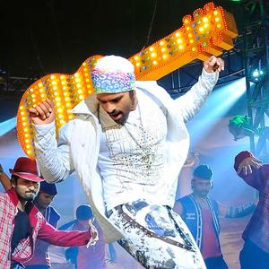 Sai Dharam Tej As Disco Dancer In This Photo From Movie Rey