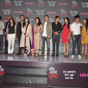 Bhagyashree Patwardhan And Other Casts Clicked During The Press Conference Of Laut Aao Trisha Serial