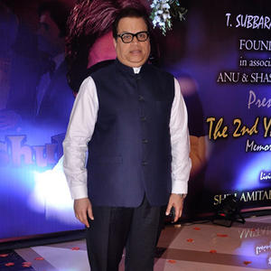 Ramesh Taurani Present At The 2nd Yash Chopra Memorial Award