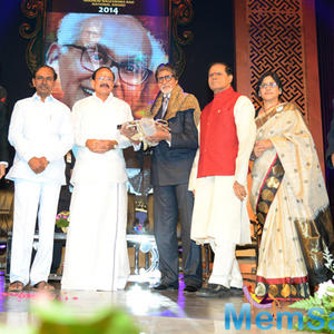 Mega Star Amitabh Bachchan Honored With ANR Awards