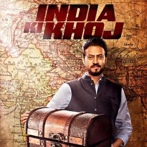 Irrfan Khan in a first look poster of 'India Ki Khoj', excited to see what the film is about
