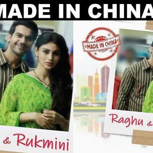 Varun Dhawan to do cameo appearance in Rajkummar Rao's 'Made In China'?