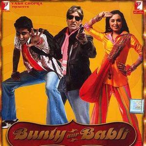 Saif Ali Khan, Rani Mukerji, Siddhant Chaturvedi's comedy Bunty Aur Babli 2 to release on 26 June