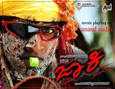 Puneet Rajkumar in jackie wallpaper