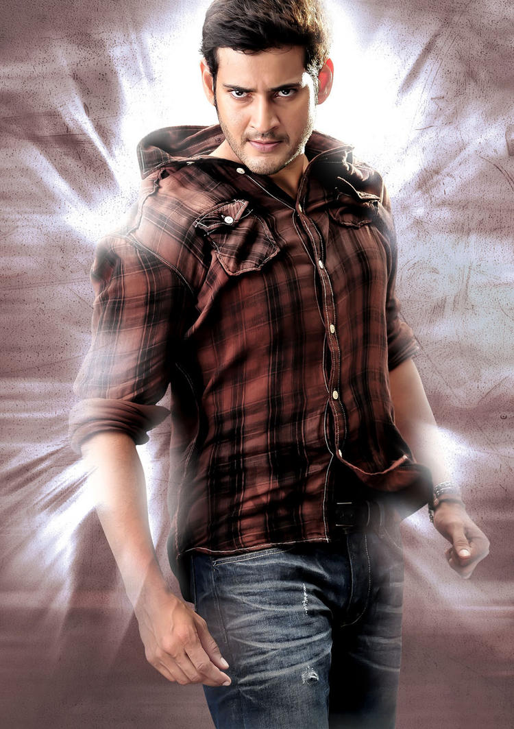 Mahesh Babu Businessman movie still