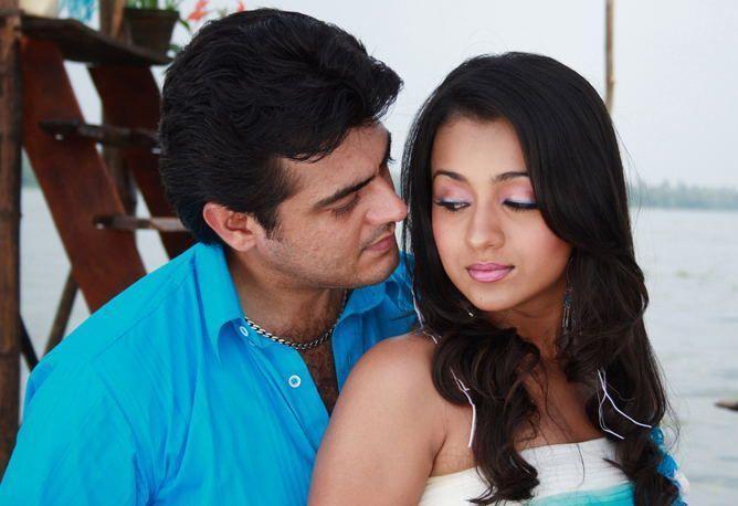 Ajith,Trisha romance photo from Poorna Market