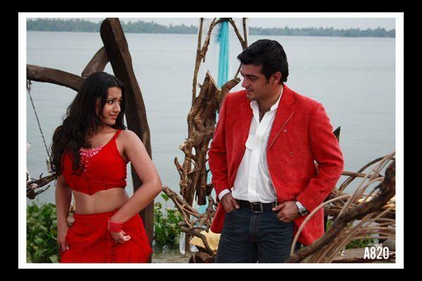 Poorna Market  movie latest romantic song still