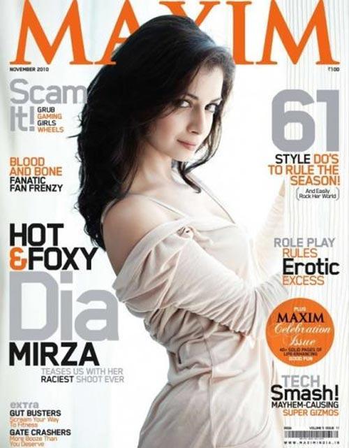 Dia Mirza Ultra Hot Cleavage at Maxim