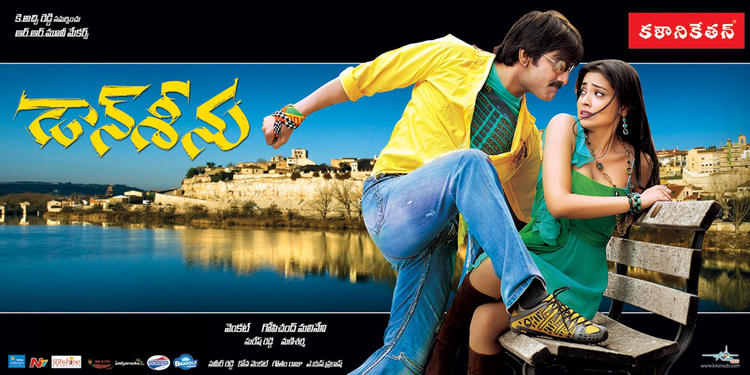Don Seenu movie Shriya and Ravi Teja hot still wallpaper