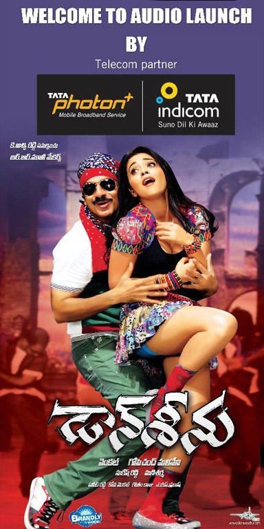 Don Seenu Shriya and Ravi Teja sexy pics