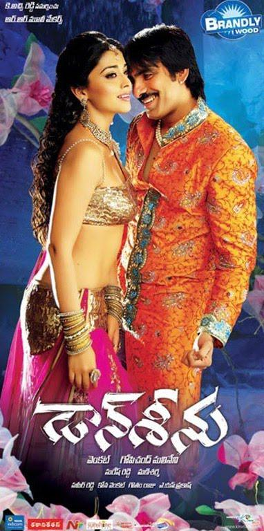 Don Seenu wallpapers Ravi Teja and Shriya hot pics