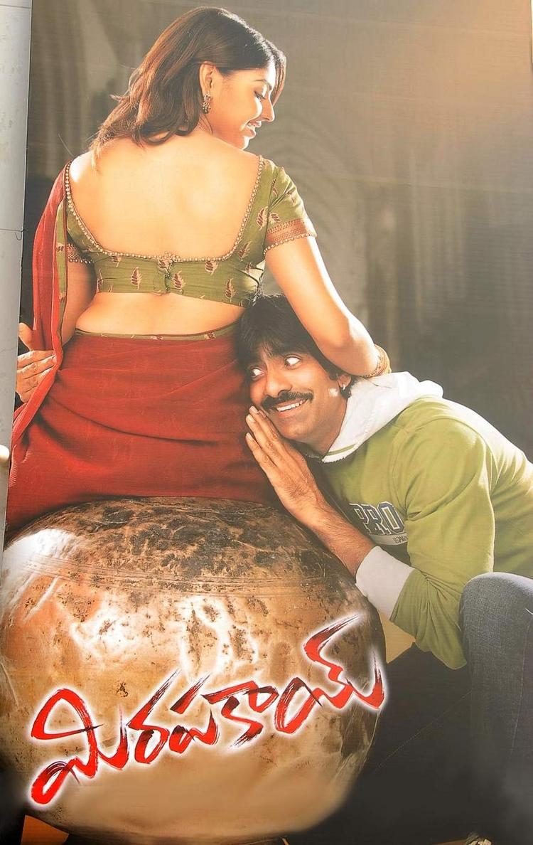 Mirapakaya ravi teja cute hot still