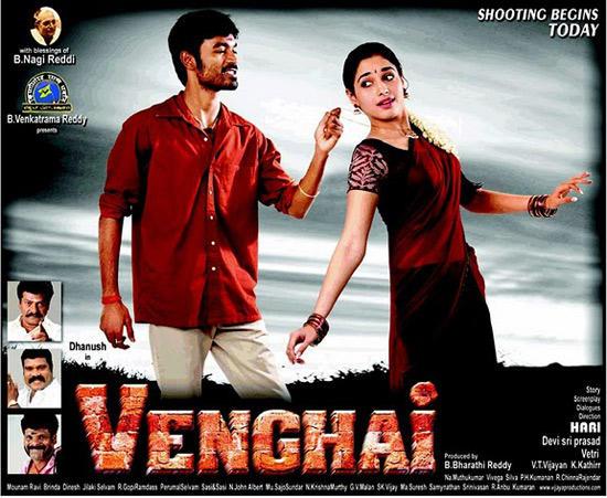 Vengai movie Dhanush and Tamanna  cute still