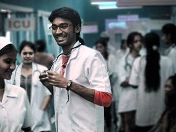 Dhanush erandam ulagam doctor stills