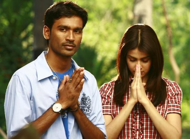 Dhanush and Genelia photo in Uthama Puthiran