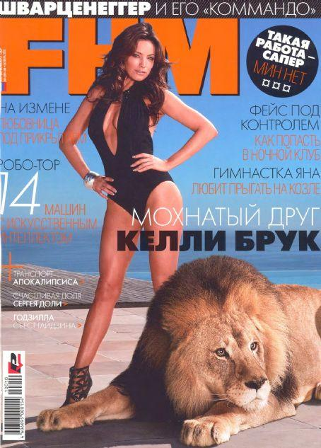 Kelly Brook in FHM Magazine October