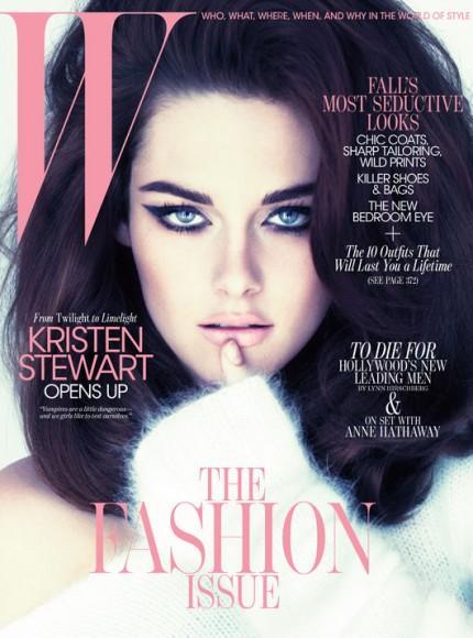 kristen stewart pink lips in w magazine