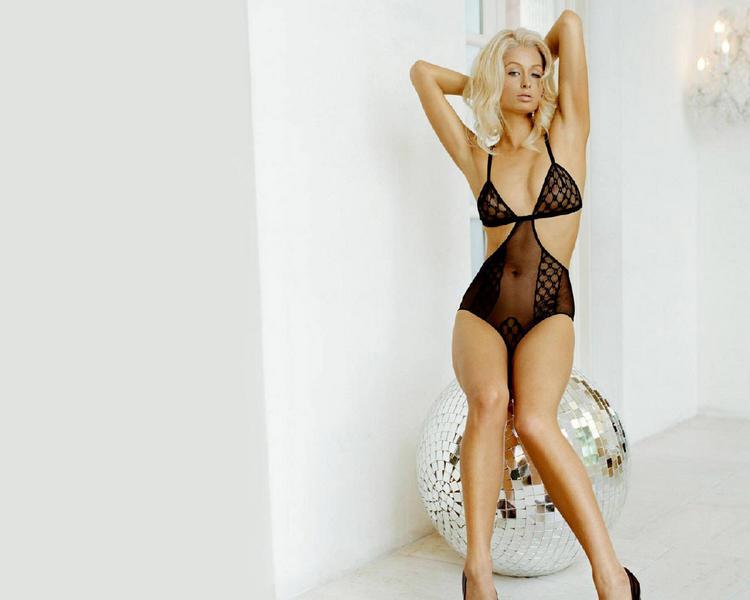 Paris Hilton black color two piece photo