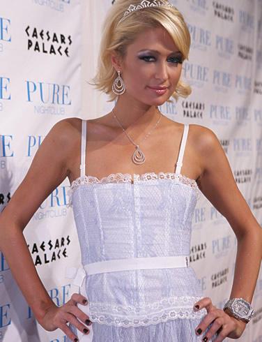 Paris hilton press meet white color dress photo