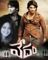 Vedam movie Allu Arjun Angry stills