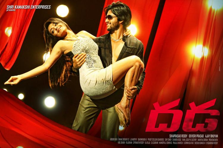 Naga Chaitanya romance still in Dhada movie