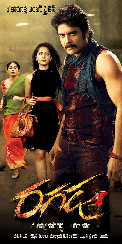 Ragada movie Nagarjuna hot look