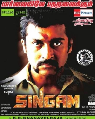 Surya Singam tamil movie still