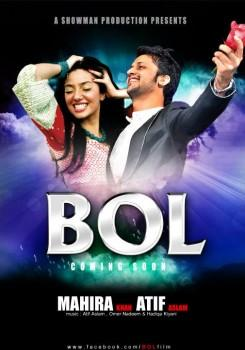 Mahira khan and atif aslam in Bol Movie