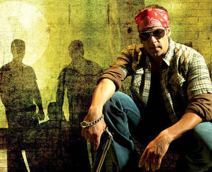 Salman Khan film pics