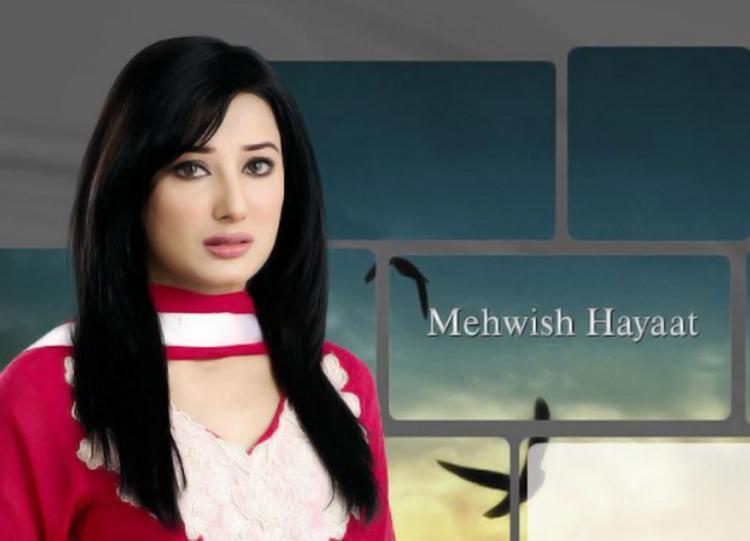 Mehwish Hayat awesome wallpaper