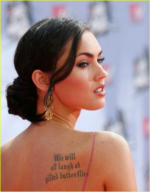 Megan Fox sexy back bare still